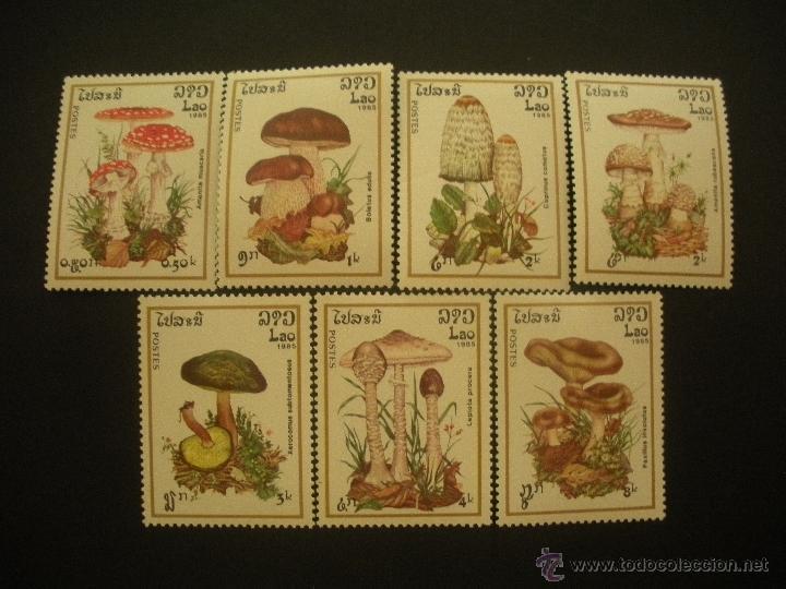 LAOS 1985 IVERT 633/39 *** FLORA - SETAS - CHAMPIÑONES (Sellos - Temáticas - Flora)