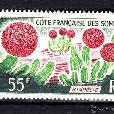 Sellos: COSTA SOMALI FRANCESA AEREO 47** - AÑO 1966 - FLORA - CACTUS. Lote 186461450