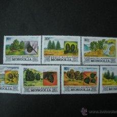 Sellos: MONGOLIA 1982 IVERT 1192/8 *** FLORA - ARBOLES DIVERSOS. Lote 52831737