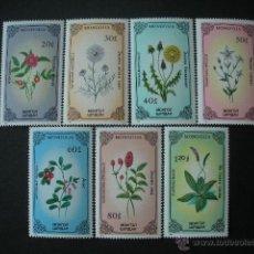 Sellos: MONGOLIA 1985 IVERT 1367/73 *** FLORA - PLANTAS MEDICINALES. Lote 52831751