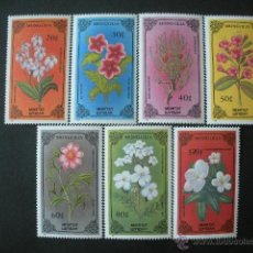 Sellos: MONGOLIA 1986 IVERT 1400/6 *** FLORA - PLANTAS EXOTICAS. Lote 52831768