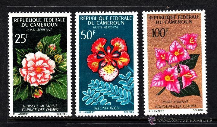 CAMERUN 1966 AEREO IVERT 81/3 *** FLORA - FLORES DIVERSAS (Sellos - Temáticas - Flora)