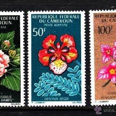 Sellos: CAMERUN 1966 AEREO IVERT 81/3 *** FLORA - FLORES DIVERSAS. Lote 53060804