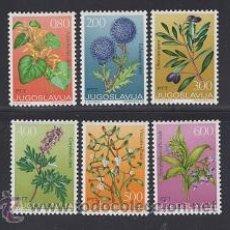 Timbres: YUGOSLAVIA 1396/401** - AÑO 1973 - FLORA - PLANTAS MEDICINALES. Lote 199781566