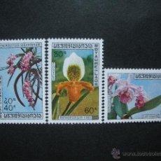 Sellos: LAOS 1972 IVERT 247/9 *** FLORES DE LAOS - FLORA - ORQUIDEAS. Lote 54036538