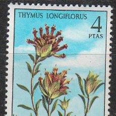 Sellos: EDIFIL 2222, THYMUS LONGIFLORUS, FLORA HISPANIA 1974, NUEVO ***. Lote 54321474