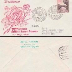 Sellos: AÑO1969, EXPOSICION NACIONAL DE ROSAS EN SAN FELIU DE LLOBREGAT, ALFIL CIRCULADO. Lote 54980742