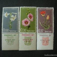 Sellos: ISRAEL 1963 IVERT 234/6 *** 15º ANIVERSARIO DE ISRAEL - FLORA - FLORES . Lote 55571800