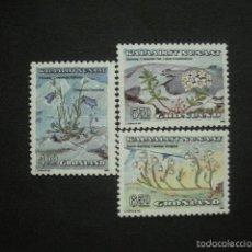 Sellos: GROENLANDIA 1990 IVERT 193/5 *** FLORA PROTEGIDA - FLORES DIVERSAS (III). Lote 55774820