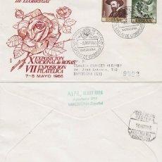 Sellos: AÑO 1966, ROSAS DE PRIMAVERA, EXPOSICION NACIONAL EN SAN FELIU DE LLOBR, EN SOBRE DE ALFIL CIRCULADO. Lote 55859719