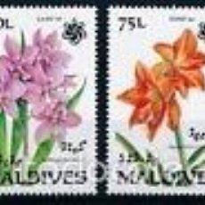 Sellos: MALDIVAS 1990 IVERT 1303/6 *** FLORA - FLORES - EXPOSICIÓN INTERNACIONAL DE JARDINES EN OSAKA. Lote 56742852