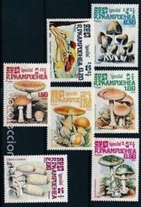 CAMBOYA - KAMPUCHEA 1985 IVERT 576/82 *** FLORA - CHAMPIÑONES - SETAS (Sellos - Temáticas - Flora)