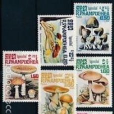 Sellos: CAMBOYA - KAMPUCHEA 1985 IVERT 576/82 *** FLORA - CHAMPIÑONES - SETAS. Lote 57043514