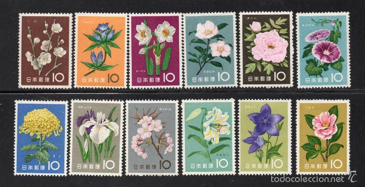 JAPON 664/75** - AÑO 1961 - FLORA - FLORES (Sellos - Temáticas - Flora)