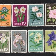 Sellos: JAPON 664/75** - AÑO 1961 - FLORA - FLORES . Lote 57243947