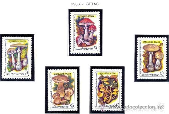 RUSIA 1986 IVERT 5304/8 *** FLORA - SETAS VENENOSAS - CHAMPIÑONES (Sellos - Temáticas - Flora)