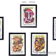 Sellos: RUSIA 1986 IVERT 5304/8 *** FLORA - SETAS VENENOSAS - CHAMPIÑONES. Lote 57572961