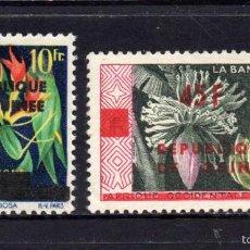Sellos: GUINEA 1/2** - AÑO 1958 - FLORA - FLORES - FRUTOS. Lote 206949967