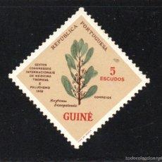Sellos: GUINEA PORTUGUESA 295** - AÑO 1958 - FLORA - PLANTAS MEDICINALES - CONGRESO DE MEDICINA TROPICAL. Lote 57896305