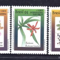 Sellos: BRASIL 2180/82** - AÑO 1994 - FLORA - PLANTAS - BICENTENARIO DEL NACIMIENTO DE VON MARTIUS. Lote 60214331