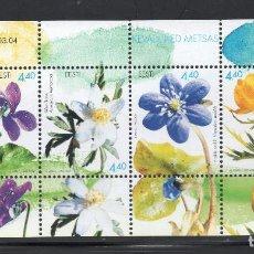 Timbres: ESTONIA 459/62** - AÑO 2004 - FLORA - FLORES. Lote 62931152