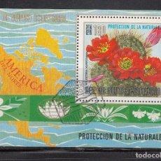 Sellos: GUINEA ECUATORIAL - FLORA - CACTUS - HOJITA BLOQUE. Lote 62988480