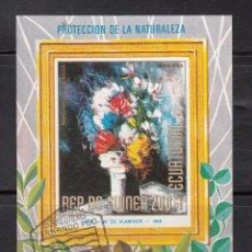 Sellos: GUINEA ECUATORIAL - FLORA - PINTURA - HOJITA BLOQUE. Lote 62988596