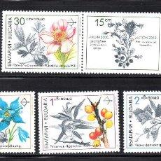 Sellos: BULGARIA 3418/23** - AÑO 1991 - FLORA - FLORES - PLANTAS MEDICINALES. Lote 63164396