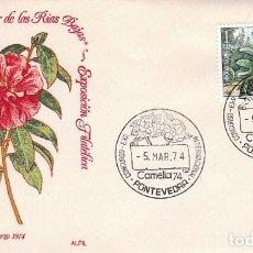 Sellos: AÑO 1974, CONCURSO INTERNACIONAL DE LA CAMELIA EN PONTEVEDRA, EN SOBRE DE ALFIL. Lote 118144476
