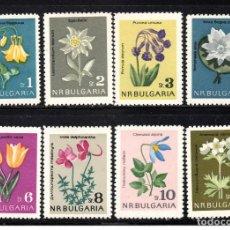 Sellos: BULGARIA 1208/15** - AÑO 1961 - FLORA - FLORES. Lote 69046853