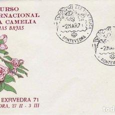 Sellos: AÑO 1971, CAMELIA, EXPOSICION INTERNACIONAL EN PONTEVEDRA, SOBRE DE ALFIL. Lote 118144376