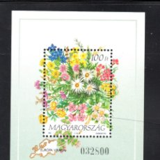 Sellos: HUNGRIA HB 230** - AÑO 1994 - FLORA - FLORES DE EUROPA. Lote 70512433