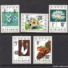 Timbres: ETIOPÍA 763/67** - AÑO 1976 - FLORA - FLORES . Lote 71231683