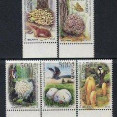 Sellos: BIELORRUSIA - FLORA Y FAUNA: SETAS Y ANIMALES (2010) **. Lote 81799588