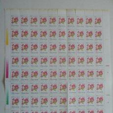 Sellos: PLIEGO 100 S. REPÚBLICA ARGENTINA. FLORES DE ARGENTINA 1-8-1985 - BEGONIA MICRANTHERA VAR. HIERONYMI. Lote 83457712