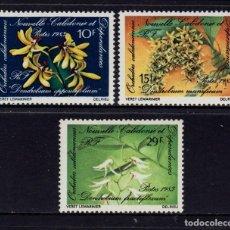 Sellos: NUEVA CALEDONIA 466/68** - AÑO 1983 - FLORA - FLORES - ORQUÍDEAS. Lote 84565388