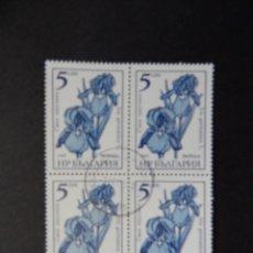 Sellos: BLOQUE DE 4 S. - 22.10.1985 BULGARIA - FLORES DE JARDÍN. IRIS GERMANICA. Lote 84727572