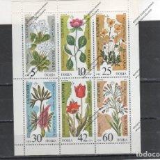 Timbres: BULGARIA Nº 3229A AL 3229F (**). Lote 94451042