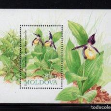 Sellos: MOLDAVIA HB 4** - AÑO 1993 - FLORA - FLORES - ORQUÍDEAS. Lote 95789743
