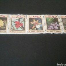 Sellos: SELLOS DE CUBA MATASELLADOS. 1983. FLORES. FLORA. NATURALEZA. . Lote 95816646