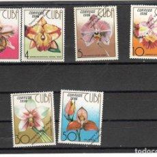 Sellos: CUBA Nº 2709 AL 2714 (**). Lote 95838951