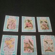 Sellos: SELLOS R. LAOS (LAO) MATASELLADOS. 1985. FLORA. NATURALEZA. ORQUIDEAS. EXPOSICION. ARGENTINA.. Lote 95945298