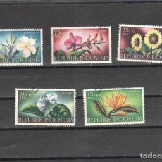 Timbres: INDONESIA Nº 151 AL 155(**). Lote 100239047