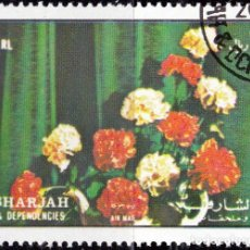 Sellos: 1972 - SHARJAH - FLORES - DIANTHUS - MICHEL 1218A. Lote 101300543