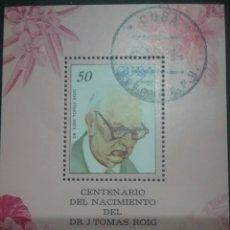 Sellos: HB DE CUBA MATASELLADA. 1977. FLORES. PLANTAS. FLORA. PERSONALIDADES. NATURALEZA. BOTANICO.. Lote 104560707