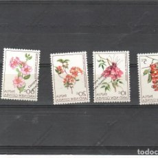 Sellos: PAPUA NUEVA GUINEA Nº 101 AL 104 (**). Lote 228239205