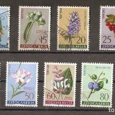 Sellos: YUGOSLAVIA 1961. FLORA - FLORES (IV). MI.943/951. Lote 118084583