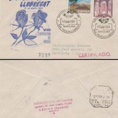 Sellos: AÑO 1964, ROSAS, EXPOSICION EN SAN FELIU DE LLOBREGAT EN SOBRE DE SISO CIRCULADO. Lote 118273775