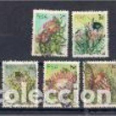 Sellos: FLORES DE SUDÁFRICA. SELLOS AÑO 1977. Lote 118333587