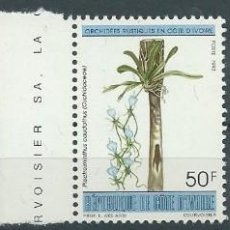 Sellos: 1993. COSTA DE MARFIL/IVORY COAST. YT 907/9**MNH. ORQUÍDEAS/ORCHIDS. NATURALEZA/NATURE.. Lote 118528099
